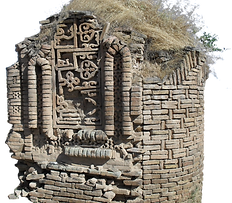 Fragment of the facade of the eastern ma