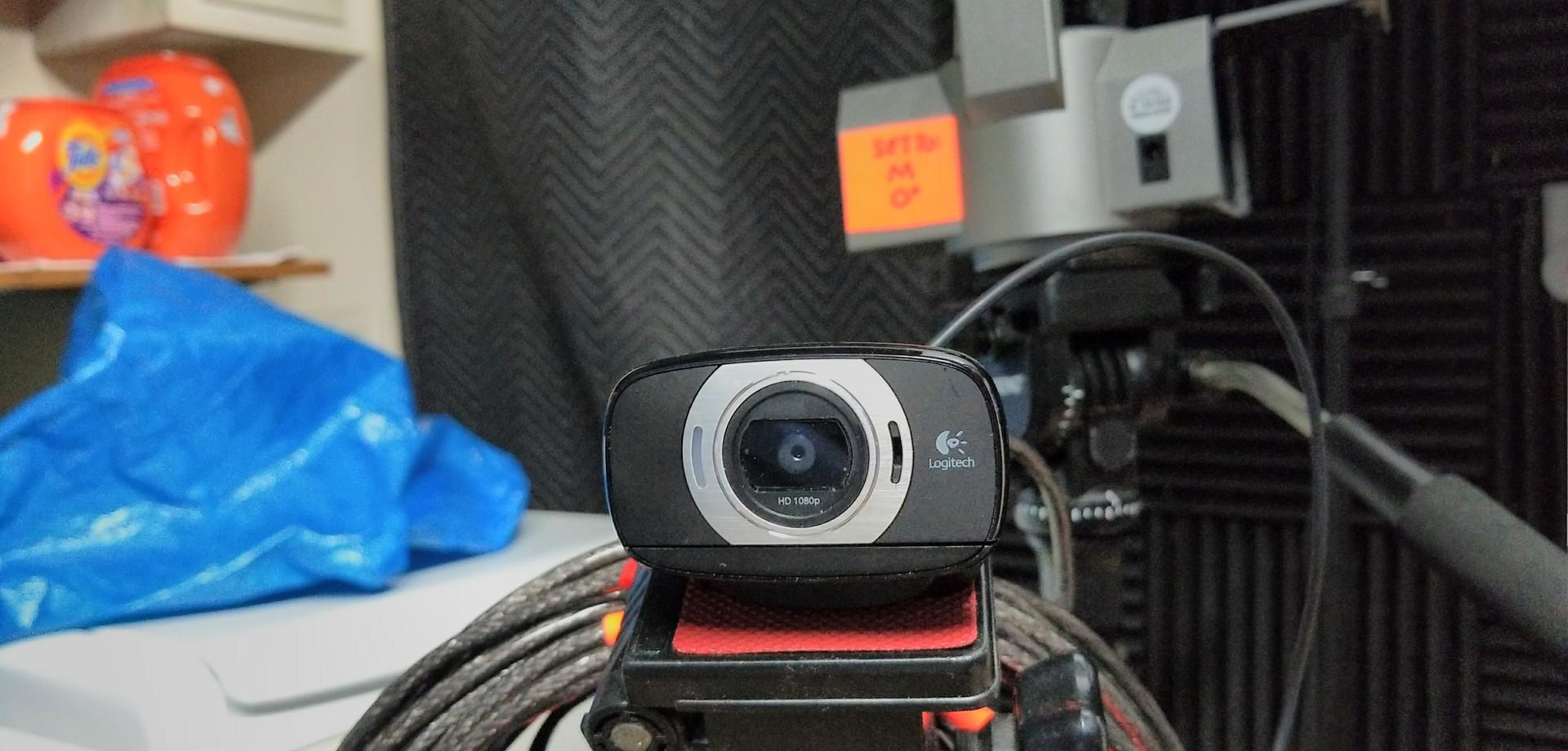 Our Remote Skype Webcam
