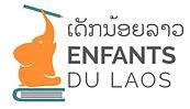 Laos humanitaire | Enfants du Laos