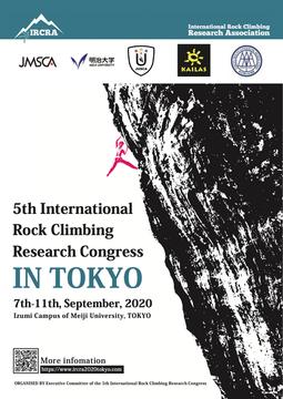 International Rock Congress 2020 - (Tokyo, Japan 7th - 11th September)
