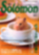 16c4cc01-f200-44d1-85e3-bdb519168b14_rw_