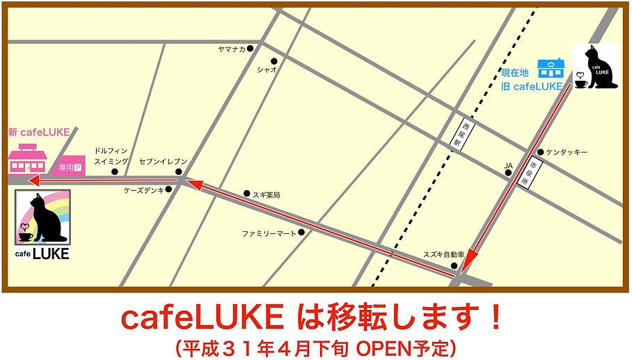 移転MAP.jpg