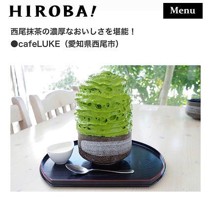HIROBA.jpg