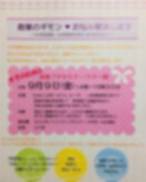 IMG_2233.JPG