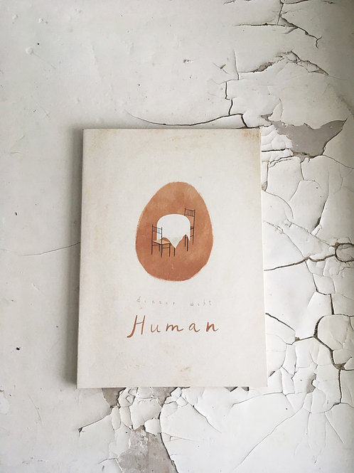 Dinner with Human - book