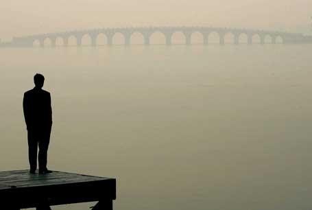texto rashuah - isolamento e solidão