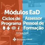 10.07 Modulo Ciclo de Programa  e APF EAD-01.png