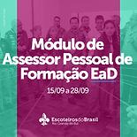 18.05 Modulo APF EAD-01.png