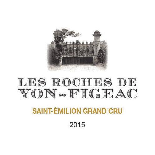 Les Roches De Yon Figeac 2017 Kosher