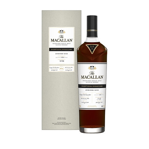 Macallan Single Cask 700 ml