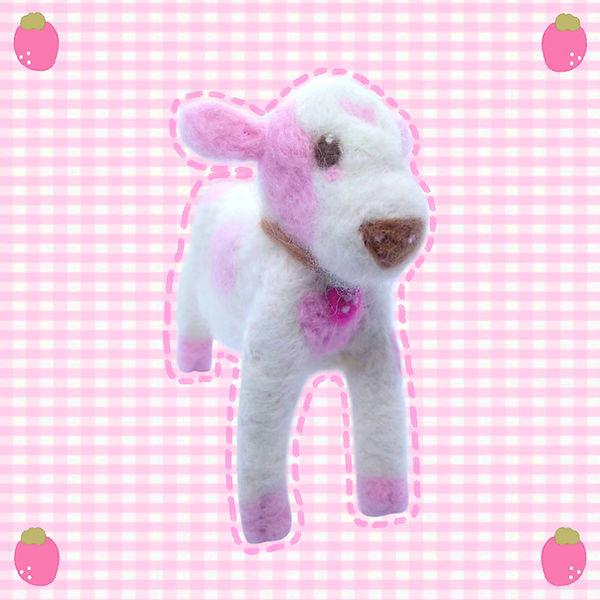 strawb-cow.jpg
