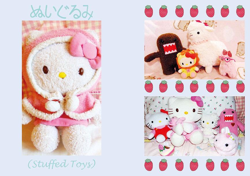 stuffed toys rgb.jpg