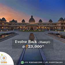 Evolve Back Hampi.jpg