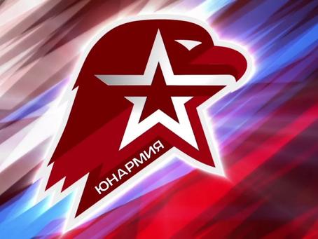 Юнармейцы продолжают бороться за звание «Лучший юнармеец Саратовской области»
