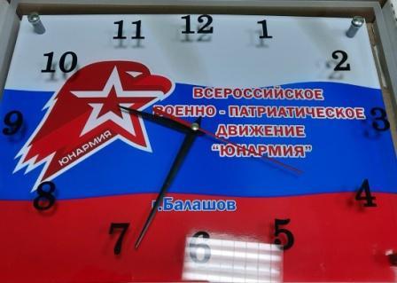 Юнармейцы Балашовского района прошли онлайн-квест на знание Конституции РФ