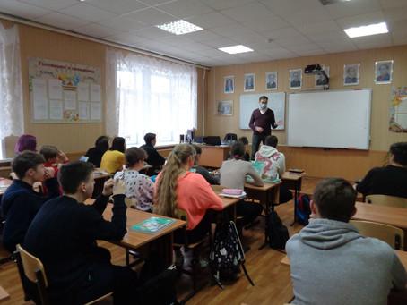 Урок мужества «Героев помнит Слава» с обучающимися МОУ «СОШ № 8» города Саратова