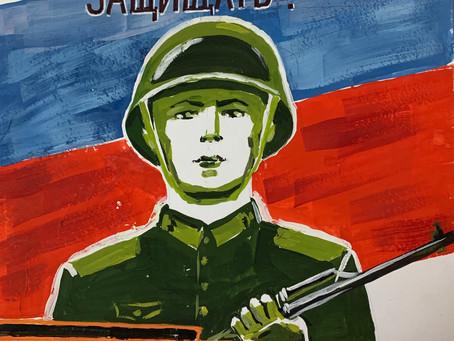 Подведены итоги областного конкурса военного плаката «Родная Армия»