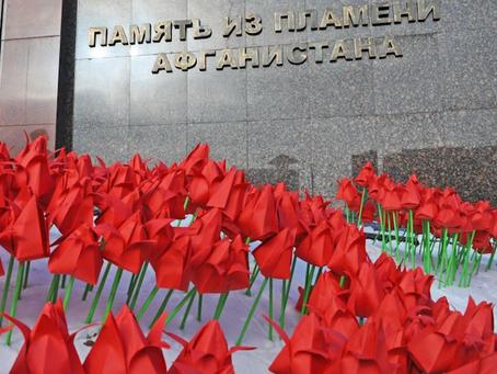 Патриотическая акция «Красный тюльпан»