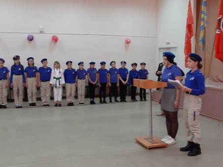 В МОУ «ООШ №69» города Саратова состоялась торжественная церемония принятия клятвы юнармейца