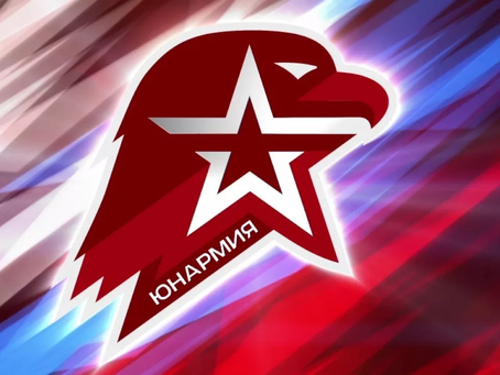 Итоги муниципального этапа конкурса «Лучший юнармеец Саратовской области» по городу Саратову