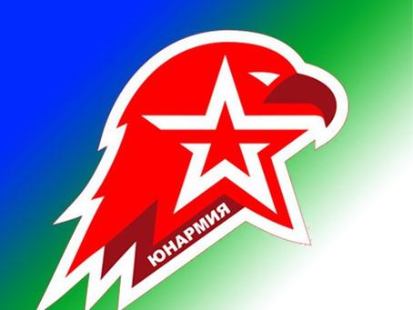 Подведены итоги смотра-конкурса юнармейских  отрядов Саратовской области