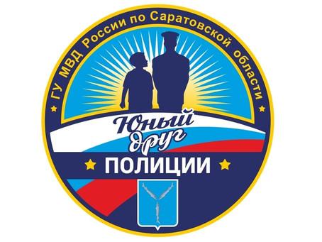 Подведены итоги муниципального слета отрядов «Юный друг полиции»