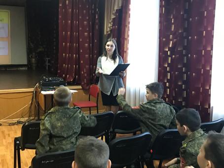 Саратовские кадеты стали участниками патриотического часа «Россия помнит имена Героев»
