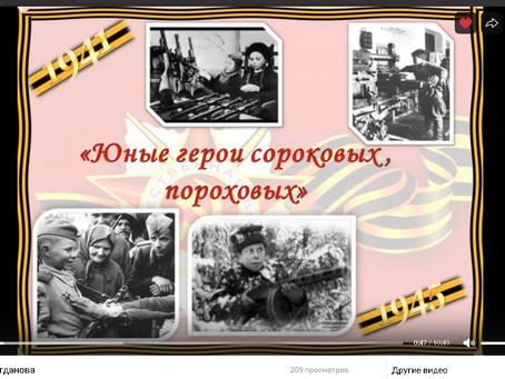 ЮНЫЕ ГЕРОИ СОРОКОВЫХ, ПОРОХОВЫХ. Надя Богданова