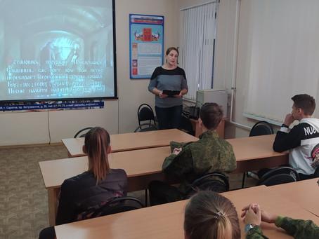 Информационно – познавательный час «Сказание о битве Куликовской…»
