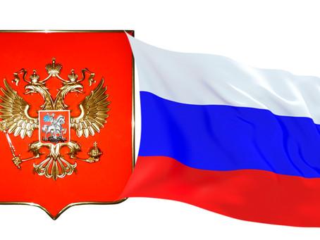 Итоги регионального этапа Всероссийского конкурса на лучшее знание государственной символики РФ
