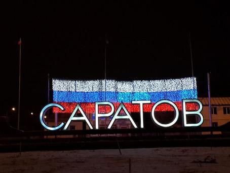 Продолжаем цикл интернет-олимпиад «Здесь Родины моей начало» III тур «История»