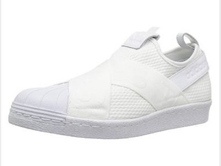 Buy-of-the-Week: Slip-On Sneakers