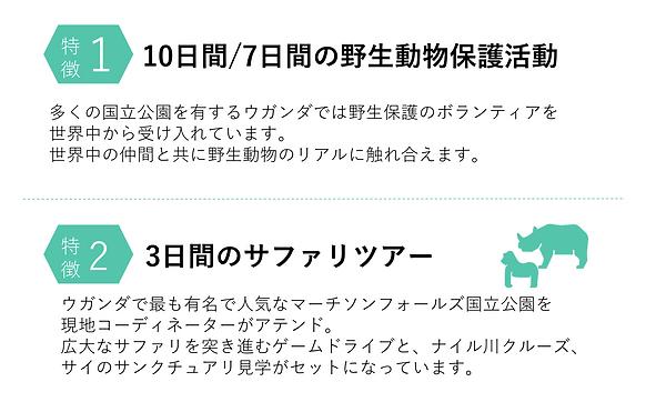 スクリーンショット 2018-10-10 15.26.27.png