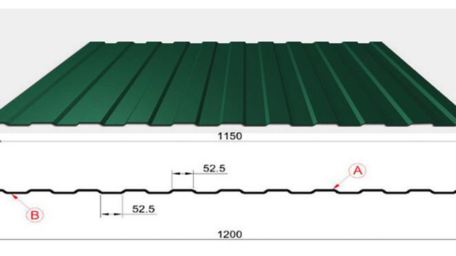 Профлист С-8  полиэстр 0,35мм 2х1,20