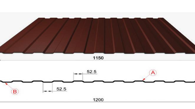 "Профлист С-8  RAL 8017 ""Шоколадно-коричневый"" 0,38мм 2х1,20"