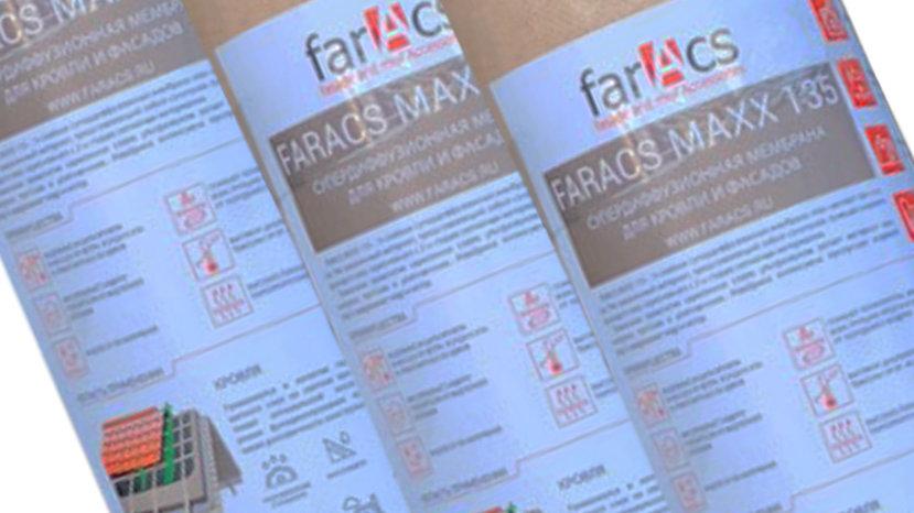 FarАcs MAXX 135 3-х слойная супердиффузионная мембрана 70 m2