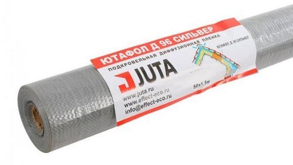 Ютафол Juta D96 Silver Гидроизоляционная плёнка 75 кв.м.