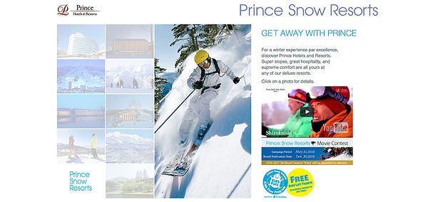 English copywriting for Prince Hotels Inc.