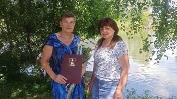 Поздравили с днём рождения старосту д.Руднево Афанасенко Надежду Николаевну