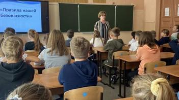 В образовательных учреждениях округа проходят уроки ОБЖ