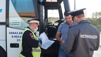 Профилактическое мероприятие «Автобус» продлится в г.о. Кашира до 25 июля