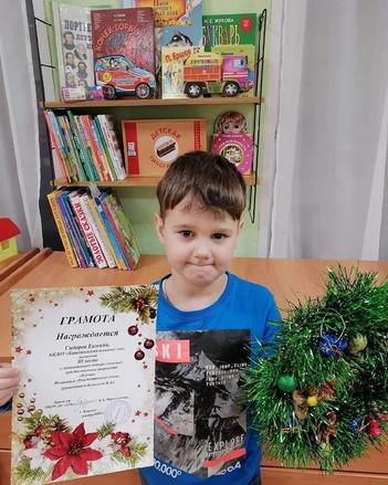 Поздравляем Евгения Сидорова с призовым местом