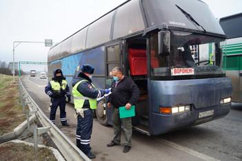 Оперативно-профилактическое мероприятие «Автобус»