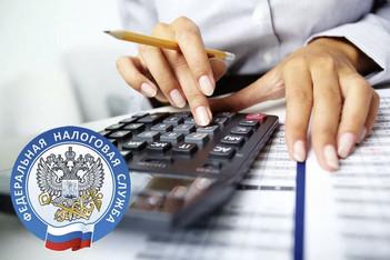 Налоговые льготы, действующие при налогообложении имущества физических лиц и организаций