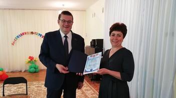 Андрей Голубев исполнил наказ по приобретению спортинвентаря