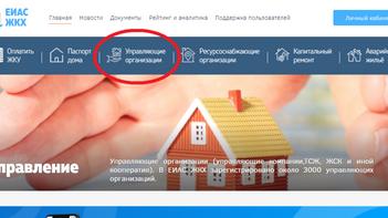 Электронный формат проведения общих собраний собственников многоквартирных домов (ОСС)
