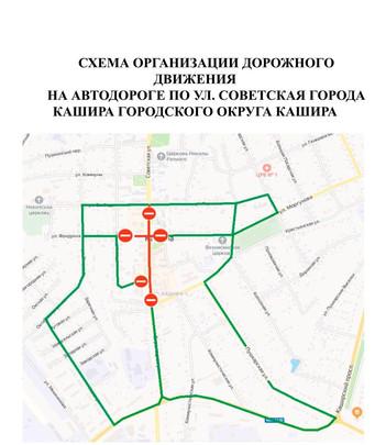 Изменяются маршруты автобусов