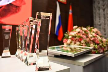 Идёт прием заявок на участие в премии «Живу спортом-2021»