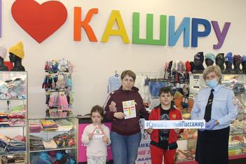 Сотрудники Госавтоинспекции Каширы еще раз напомнили о правилах перевозки детей