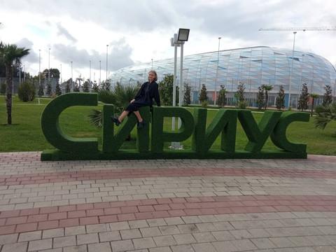 Полина Шагова принимает участие в образовательном центре «Сириус»